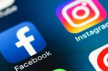 Учителка от Хасково съди майка заради пост във Фейсбук
