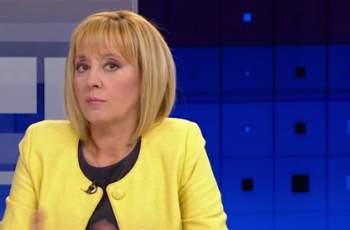 Мая Манолова обясни защо иска закон за личния фалит