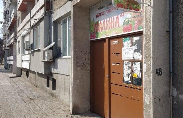 Каназирева: Общината напълно забрави детските градини и ясли