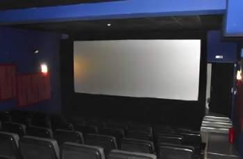 Ако сте в Пловдив, отидете на Кино