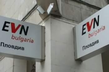 EVN обяви с колко поскъпва токът от юли