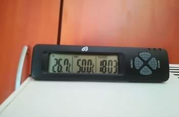 50 градуса на слънце в Хасково
