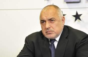 """Борисов се прибра от Истанбул и срази всички, нарекли го """"малък премиер"""" ВИДЕО"""