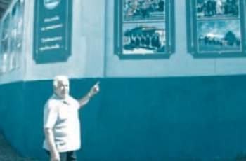 Изложба върху къща събира стари родове в Иван Вазово