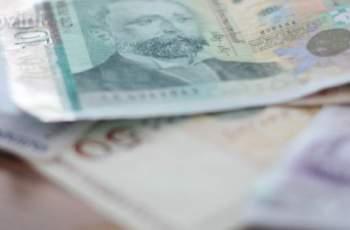 Изплащат по- високите пенсии от днес