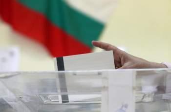 ВАС върна решението за касиране на изборите в Панагюрище