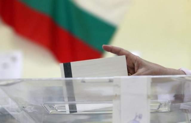 Изборите ще се състоят на 27 октомври 2019 г.