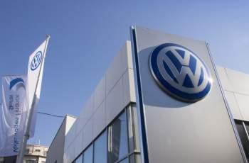 Ето къде ще строят новия завод на Volkswagen