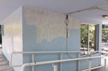 Заличиха нецензурните надписи на детската железница