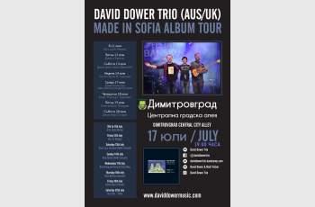 Дейвид Даур трио свири в сряда в Димитровград