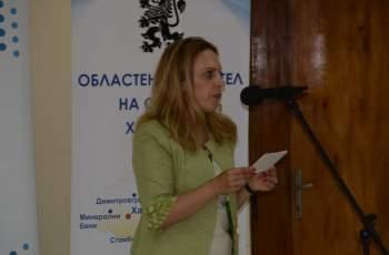 КРИБ раздаде 18 награди в Хасково