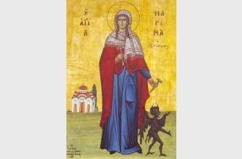 Вярата: Света. великомъченица Марина