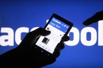 Facebook се срина, потребители от цял свят нямат достъп