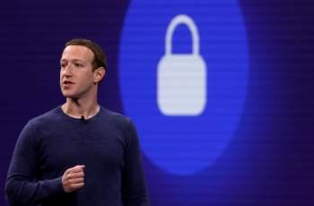 Facebook се споразумя с Федералната комисия в САЩ за рекордна глоба