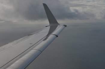 Авиокомпания съди пътник за 106 хил. долара