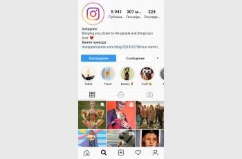 Премахват лайковете в Instagram
