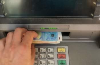 Ужас! 30 eвро такса при теглене от банкомат в Гърция