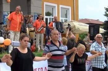 Село Конуш празнува с двудневен събор