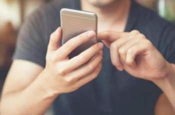 НАП пусна приложението за проверка на хакнатите лични данни
