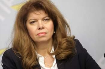 Вицепрезидентът Йотова открива форум, посветен на българските училища в чужбина
