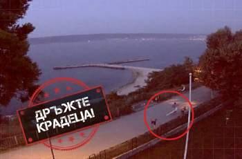 ДРЪЖТЕ КРАДЕЦА: Посегателство над българско знамe
