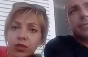 Българско семейство получи шокираща изненада в Гърция