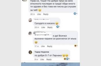 Неделев захапа яко фенове на Левски! Ето как