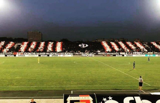 Пловдив може да е горд с този Локомотив