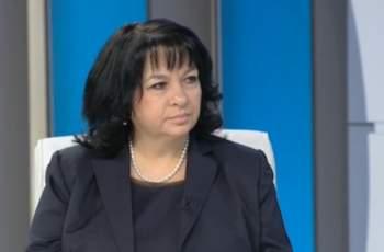 """Министър Петкова с горещи новини за АЕЦ """"Белене"""""""
