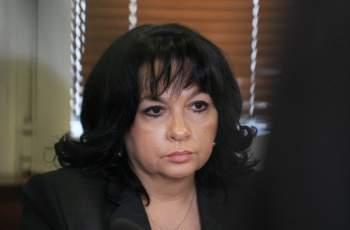 Министър Петкова с извънредни новини за АЕЦ ''Белене''