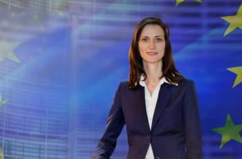 Еврокомисар Мария Габриел открива Bulgarian Digital Week Plovdiv 2019