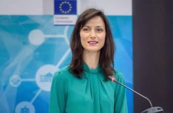 Готвят Мария Габриел за комисар по земеделието