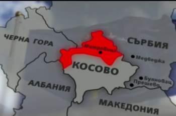 Радикално! Дават Косово на Русия