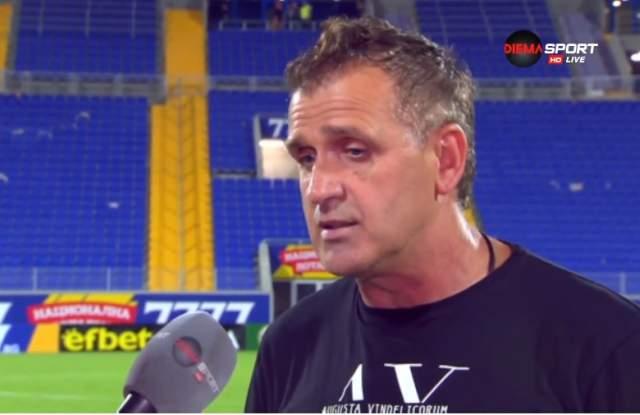 Треньорът на Локомотив (Пд) Бруно Акрапович коментира загубата от Левски