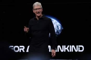 Apple ще дари средства за спасяване на горите в Амазония