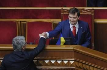 Украйна си има нов премиер СНИМКИ