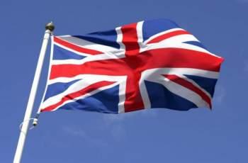 Англия се разтресе от протести срещу Борис Джонсън