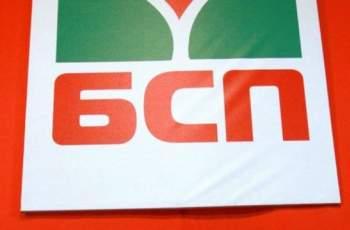 БСП избира днес кандидат за кмет на Пловдив