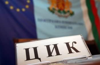 ЦИК и СЕМ подписват споразумение за мониторинг