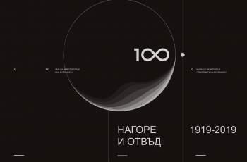 Канят ученици на астрономическа изложба