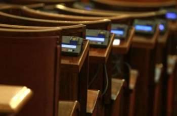 """Данък """"телевизор"""" влиза в парламента"""