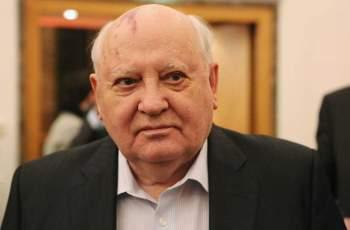 Михаил Горбачов написа завещанието си