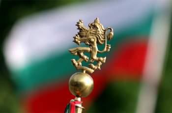 Честит празник! Отбелязваме 111 години независимост