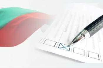 66 партии участват в местните избори, вижте с какви номера
