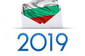 Местни избори 2019: До 12 октомври е срокът за подаване на заявления от избирателите, които предпочитат да гласуват по настоящ адрес