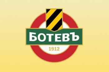След анализ, Самуилов поиска оставките на Желко и Зафиров