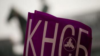 КНСБ зад протестите на химиците