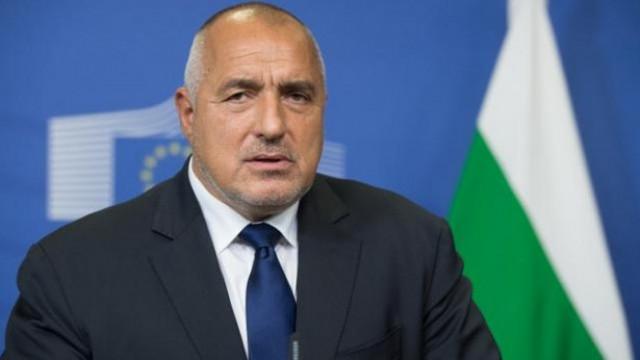 Бойко Борисов с първи коментар след грандиозната новина за България