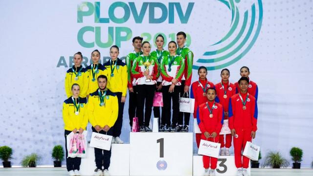 4 златни и 2 бронзови медала за пловдивчани! - 0