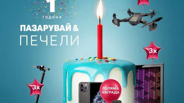 За първия си рожден ден PLOVDIV PLAZA подарява телевизори, електрически скутери и дронове - 2